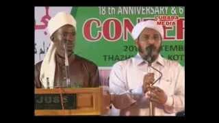 Sh. Said John at Quadsiyya conference, Kerala, India