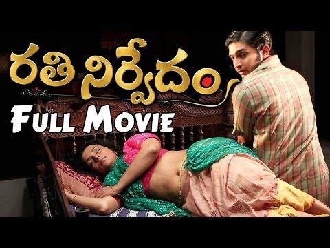 Rathinirvedam Telugu Full Length Movie    Shweta Menon, Sreejith