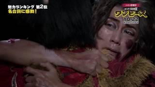 『シネマ歌舞伎 スーパー歌舞伎II ワンピース』魅力を紹介!特別映像