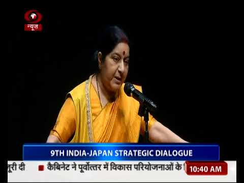 9th INDIAN-JAPAN-STRATEGIC DIALOGUE