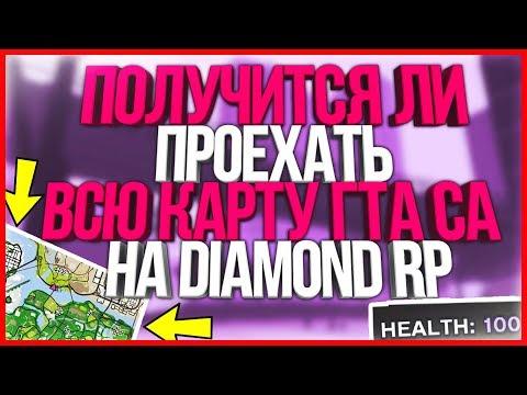 Видео Скачать казино на деньги с выводом денег