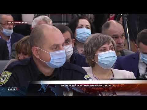 Бракує людей та антикоронавірусного захисту