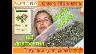 видео Рододендрон кавказский: лечебные, полезные, целебные свойства, противопоказания, польза, вред и применение