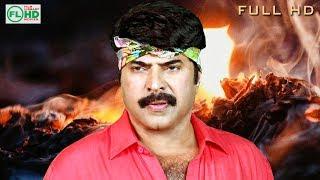 Malayalam full movie |  Mega star Mammootty hits |  family | Action Cinema