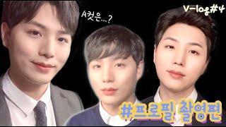 강남 토익 학원 강사 브이로그(vlog4) 프로필 촬영…