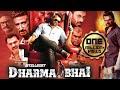DHARMA BHAI (2019) Official Trailer | Sai Dharam Tej | New Hindi Movies 2019 | South Movie 2019