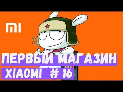 Бизнес - магазин Xiaomi.  Открыл первый  Xiaomi магазин в Мурманске. #16