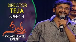 Director Teja Speech @ Sita Movie Pre Release Event   Sai Srinivas Bellamkonda, Kajal Aggarwal