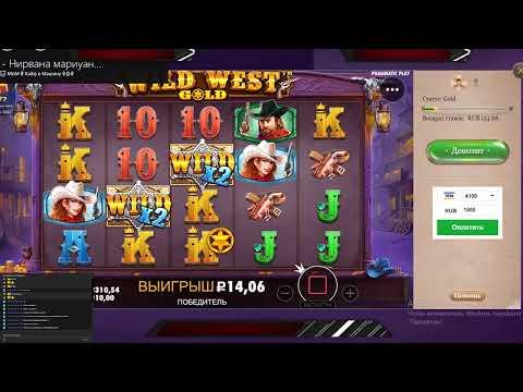 Казино онлайн нирвана проиграл все в казино