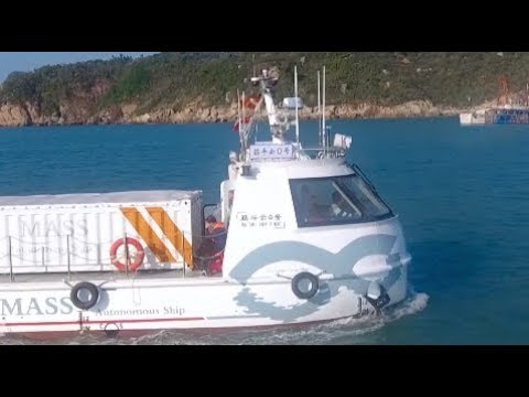 China's First Autonomous Cargo Ship Set Sail In Guangdong