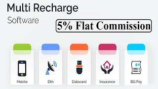 Wellborn multi recharge android app