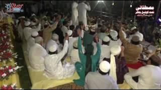 vuclip Tu Kuja Man Kuja Qari Shahid Mahmood best Mehfil E Naat Bhakkar 2017