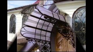 видео Кованые изделия – красота и изящество