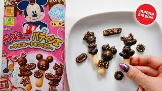 Czekoladowe Lizaki z Myszką Miki!  Japana Zjadam #120 | Agnieszka Grzelak Vlog