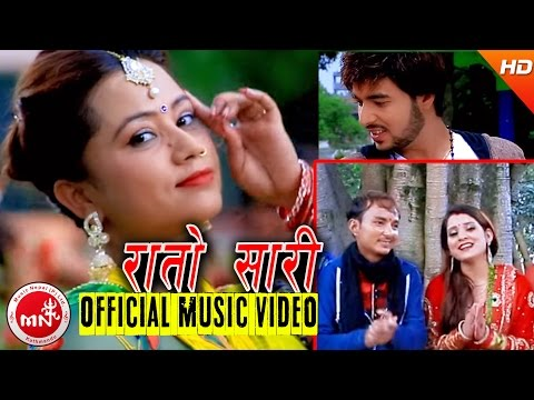 New Nepali Teej Song 2073/2016 | Rato Sari Larkaudai - Krishna Kumar Bishwokarma & Kalpana BC