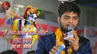 Shyam Singh Chouhan ji (Khatu Dham) live at Shyam bagichi (31.10.2017)