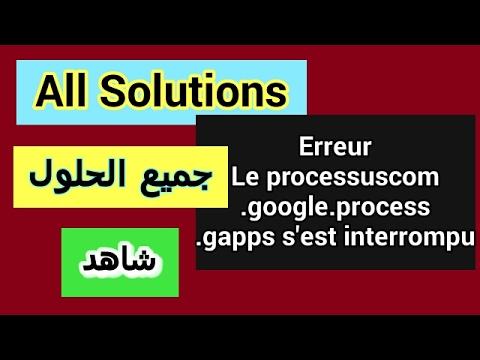 Le processuscom.google.process.gapps s