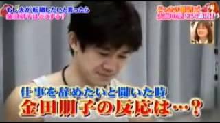 140422 カスペ 奥様は芸能人~20人の嫁ぢから一斉調査SP~