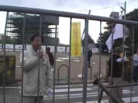 朝鮮学校をレイシストが襲撃 - Y...