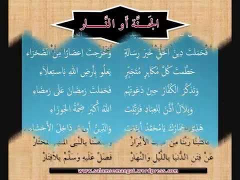 Anal Islam versi Kreasi Salam Semangat