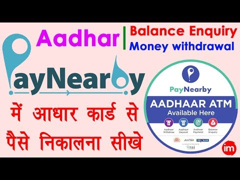 Download & Install Of Paynearby(NBT) Software On Desktop/PC By