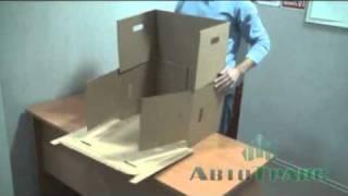 видео гофрокороб архивный