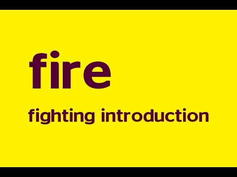 fire fighting introduction