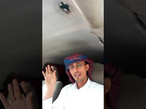 ستنتصر اليمن بإذن الله ، فهي كما عودتنا عبر تاريخها ، تجرح ولا تذبح تمرض ولا تموت