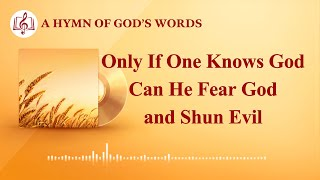"2020 English Christian Song | ""Only If One Knows God Can He Fear God and Shun Evil"""