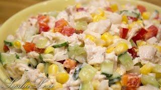 """Как приготовить салат с курицей и овощами """"Калейдоскоп"""". Рецепт."""