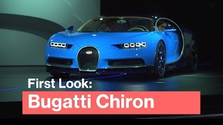 Here's a First Look at the $2.6 Million Bugatti Chiron