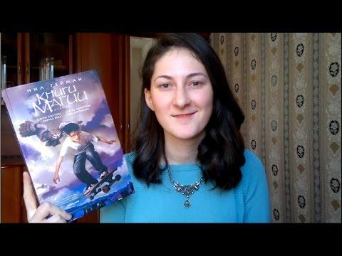Ведьмак: Игра и Книга