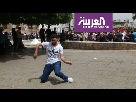 صباح العربية | الجزائر.. الفن في الشارع  - نشر قبل 1 ساعة