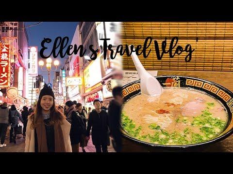 JAPAN TRAVEL VLOG (Part 1)