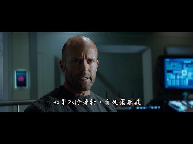 【巨齒鯊】國際版官方預告,8月10日(週五) 齒度大開