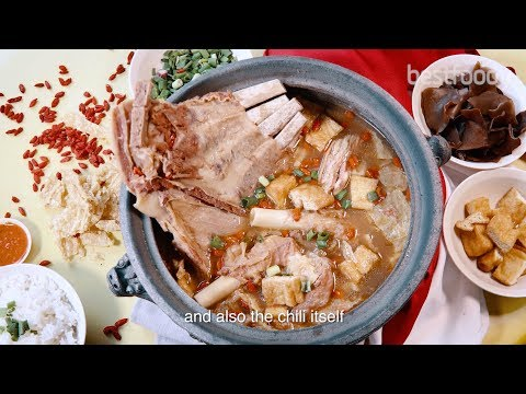 Ivy's Hainanese Herbal Mutton Soup – 2018 Michelin Gourmet