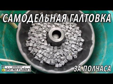 dyi-vibratory-tumbler-bowl-tumbling-polishing-machine---polishing-small-metal-parts