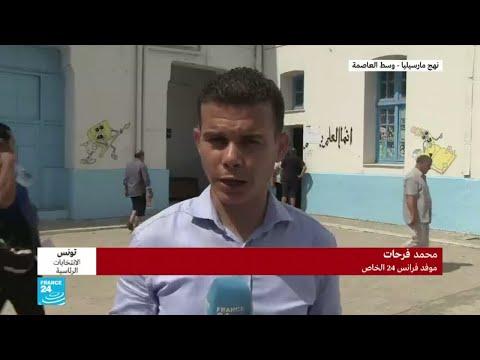 ماذا عن الناخبين الشباب في تونس؟  - نشر قبل 2 ساعة