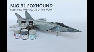 Хобі бос Міг-31-Foxhound - техніки живопису | внутрішній ботан