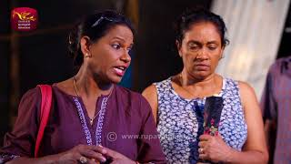 Rajiniyo - රැජිණියෝ | Episode -57 | 2018-02-28 | Rupavahini TeleDrama Thumbnail