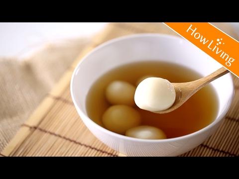 【料理訣竅】完美湯圓煮法 煮不破小技巧 How To Cook Perfect Tangyuan │HowLiving美味生活