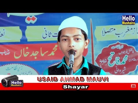 Usaid Ahmad Usaid | Naat Shareef | All India Natiya Mushaira 2018 | Chiutahen Azamgarh
