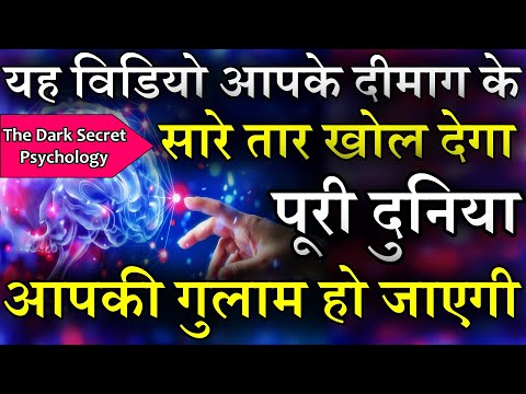 Very Powerful Motivation in Hindi Motivational Speech by Golden Flower | Meditation