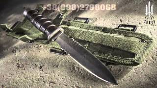 Купить боевой нож. Боевой нож купить в Украине. [Киев](, 2015-06-28T09:57:00.000Z)