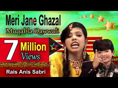 Meri Jane Ghazal || A Beautiful Qawwali Muqabla || Muqabla Lachkaye Kamariya || Just Qawwali