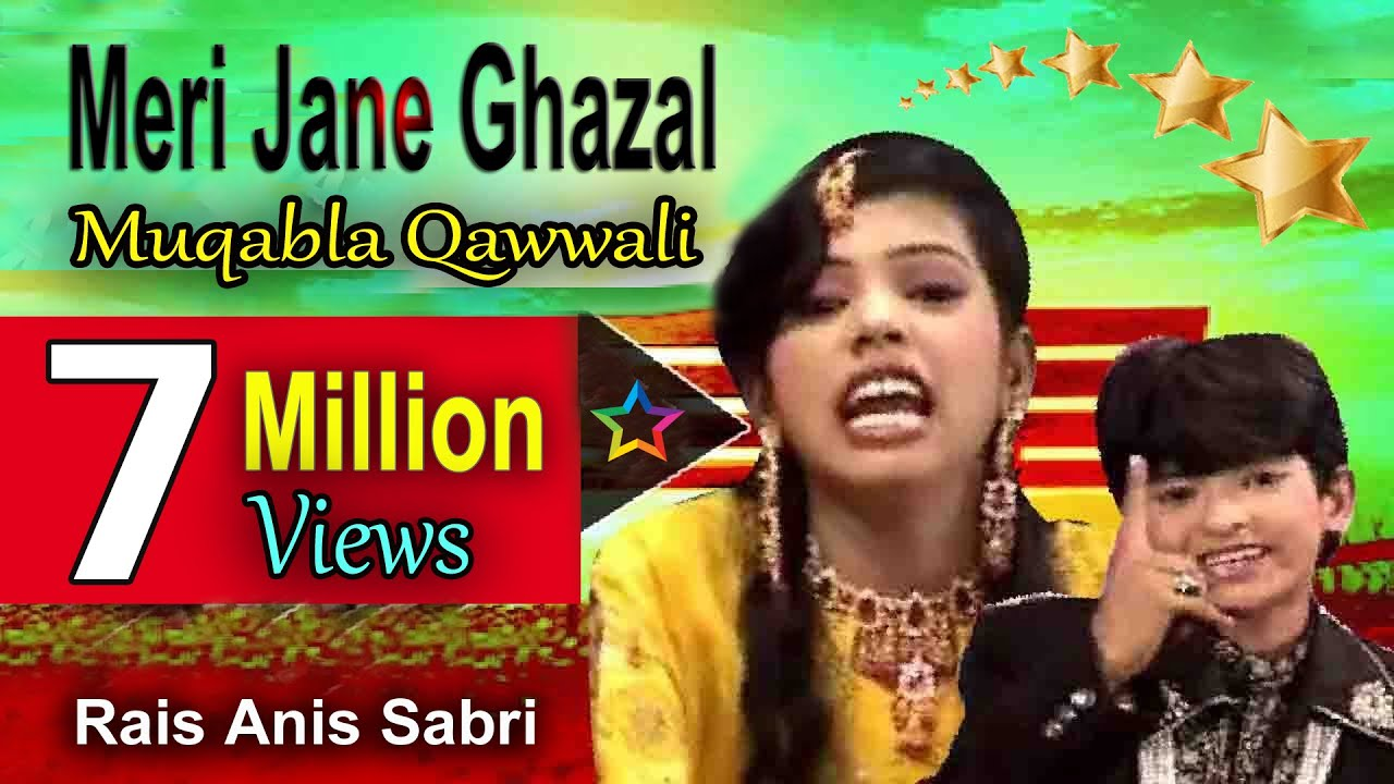 Download Meri Jane Ghazal || A Beautiful Qawwali Muqabla || Muqabla Lachkaye Kamariya || Just Qawwali