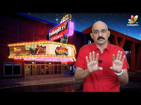 Eli Review   Kashayam with Bosskey   Vadivelu, Sadha   Tamil Movie