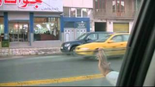 иран клип дорожный
