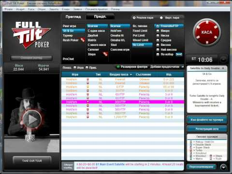 Poker education at low limits in online poker-Texas Hold`em