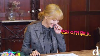 "[Dicon] ""지효's Special Day"" (디아이콘 : 트와이스)"